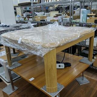 こたつ 家具調こたつ テーブル 【未使用品】80cm