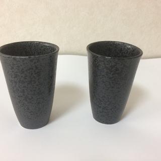 陶製 フリーカップ  2客組 セット 新品・未使用