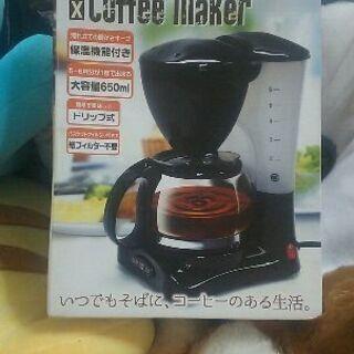 値下げしました。本日取引希望未使用品コーヒーメーカー