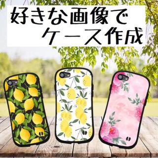 花柄 スマホケース iPhoneケース Androidケース☆
