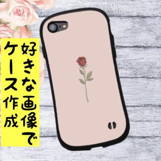 オリジナル iPhoneケース 薔薇 一輪 スマホケース And...