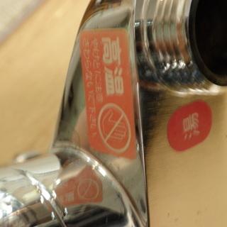 INAX キッチン水栓シングルレバー混合栓 中古美品