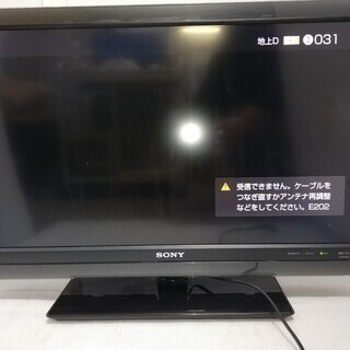 SONY(ソニー)★BRAVIA(ブラビア)★液晶カラーテレビ★...