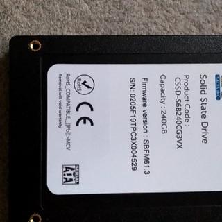 SSD 240G