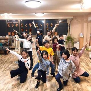 キッズ~大人まで ダンスレッスンスタジオ 体験レッスン無料~‼️