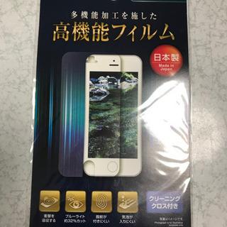 iPhone SE用 画面フィルム