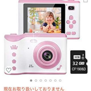 子供用デジタルカメラ レイカメラ