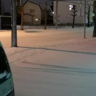 雪でお困りの方‼️
