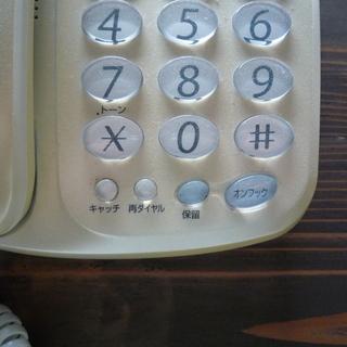 もらってください古い電話機