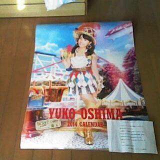 大島優子2013年カレンダー 未使用