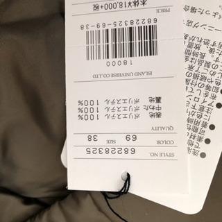 AGNOST新品♡ダウンジャケット - 服/ファッション