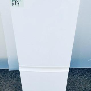 814番 SHARP✨ノンフロン冷凍冷蔵庫❄️SJ-714…