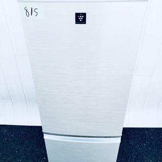 815番 SHARP✨ノンフロン冷凍冷蔵庫❄️SJ-PD1…