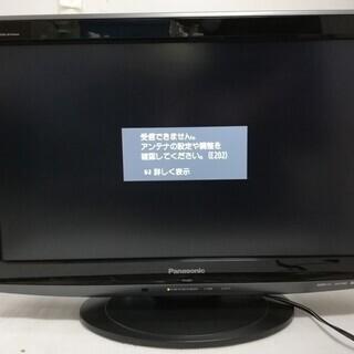 Panasonic(パナソニック)★VIERA(ビエラ)★液晶カ...
