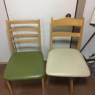 チェア 椅子