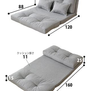 リクライニングローソファ 折りたたみベッド - 売ります・あげます