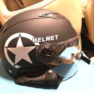 ◆最軽量◆527g ジェットヘル  シールド2つ付きGOHAN(...