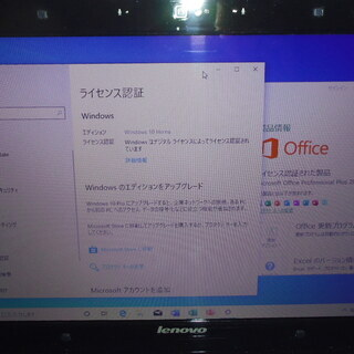 JUNK ideapad Y560p Core i7 4GB HDD320GB - パソコン