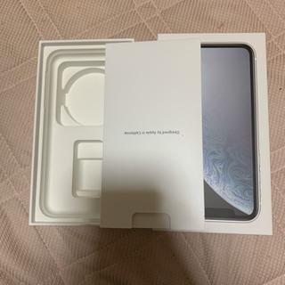 プロフ必読!iPhoneXS 空箱。
