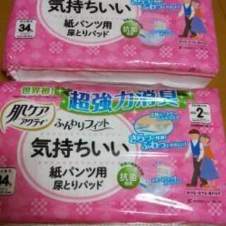 ⭐️介護用品⭐️ 紙パンツ用  尿取りパッド2パック
