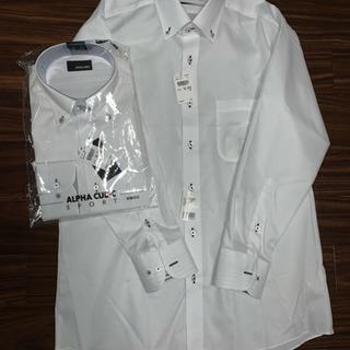 新品◆ワイシャツ②枚セット