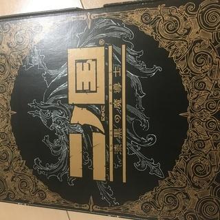 任天堂DS ソフト  「二ノ国 漆黒の魔導士」