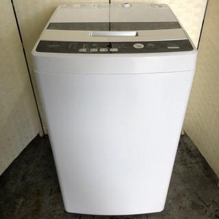 🌈🌈🌈2017年製‼️AQUA洗濯機