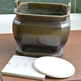 真鍮 四角い火鉢 灰入り 箸・ヘラ・敷き皿付き 暖房 昭和レトロ...