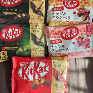 【お得】新品・未開封★キットカット5袋セット