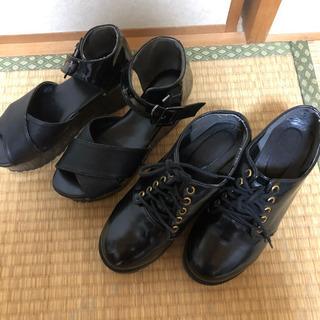 厚底靴、サンダル