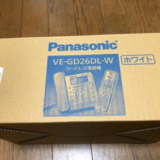【新品】電話機 Panasonic