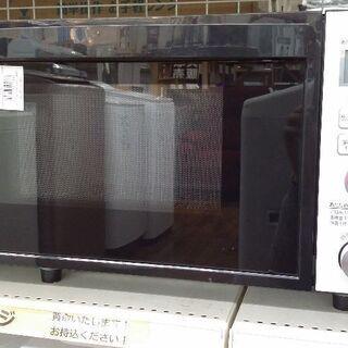 安心の6ヶ月保証つき【トレジャーファクトリー入間店】電響社の電子...