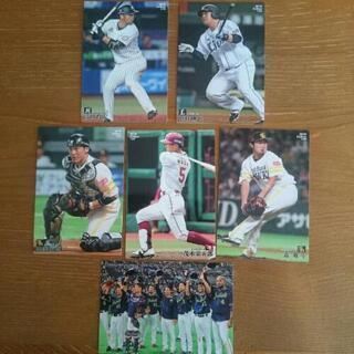 0円♪プロ野球カード 7枚セット