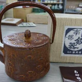 南部鉄器 鉄瓶 盛栄堂 急須 煎茶道具 桜皮寸筒 勇