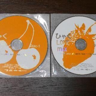 CD2枚組(ディスクのみ) ひゃくLOVE mix -love ...