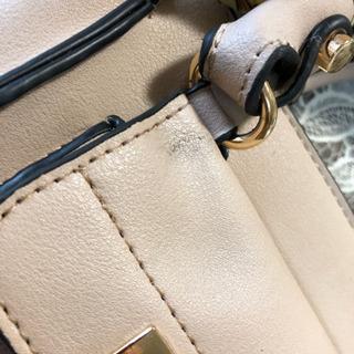 fifth bag