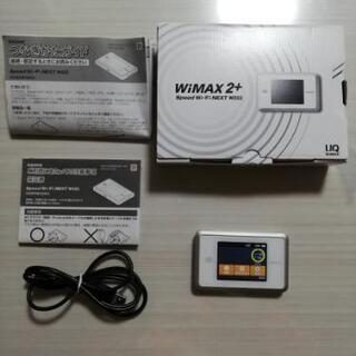 ポケットWIMAX Speed Wi-Fi NEXT WX03