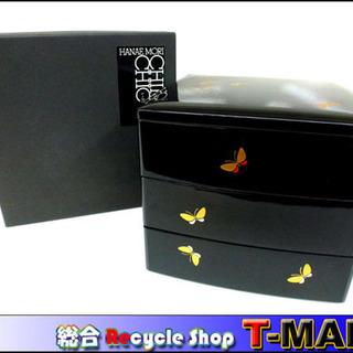 CHIKI CHIC 森英恵 3段重箱 和食器 漆器 蝶 …