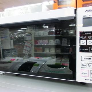 【トレファク府中店】2017年製!Abitelaxの電子レンジ!