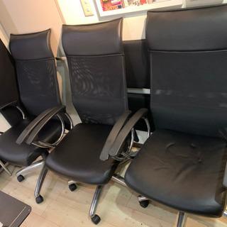 オフィス・チェア 椅子