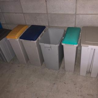 ゴミ箱 多数