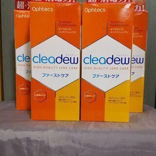 コンタクトレンズ洗浄液  28日分×4箱