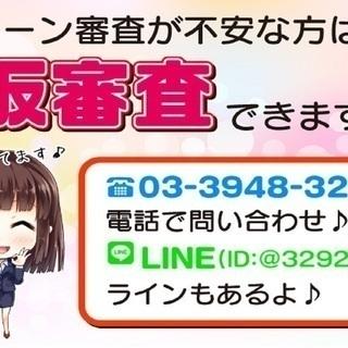 ホンダのインサイト!!かなり運転しやすいですよ!! − 東京都