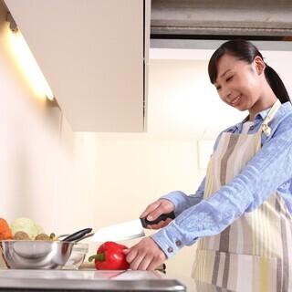 【週払いあり】家庭料理の延長♪調理補助スタッフ募集中!