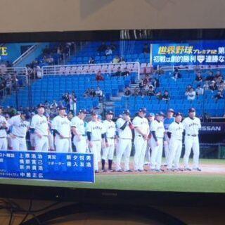 TOSHIBA 42型 液晶テレビ 型番 42Z2 B-CAS...