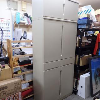 起立木工 ダイニング 食器棚 N105 アイボリーウレタン 家具...