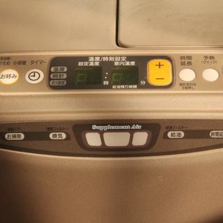 三菱 石油ファンヒーター KD-FX35E 動作確認済み