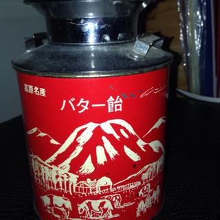 レトロ バター飴缶