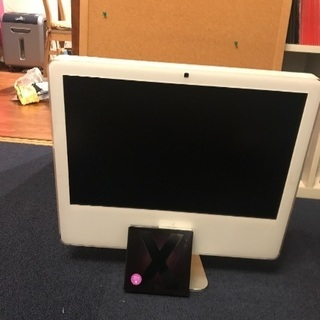 iMac差し上げます。