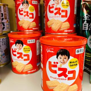 グリコ ビスコの保存缶 立山の天然水2リットル45円〜